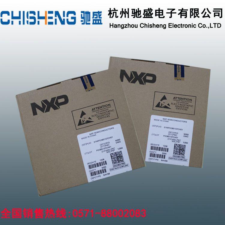 现货供应原装NXP放大三极管 PMBT2222A SOT-23封装