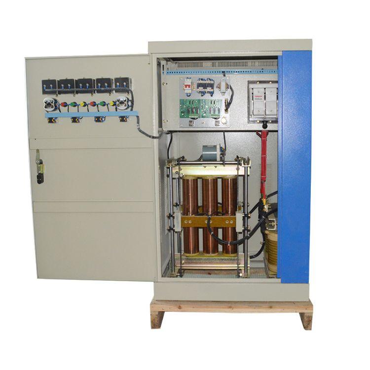现货三相全自动补偿式大功率电力稳压器SBW-80KW增压器升压器