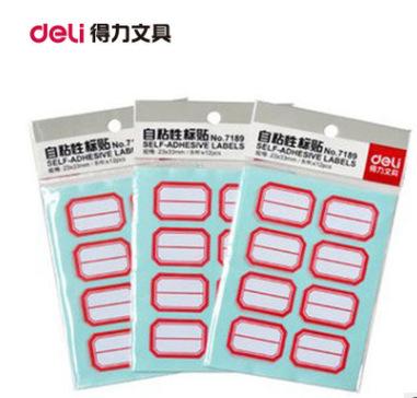 得力 7189 标签贴 标贴 自粘性标签纸 不干胶标签贴23*33mm