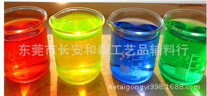 透明色精/高浓缩油性/颜色鲜艳夺目/工艺着色剂/耐高温耐候晒色精