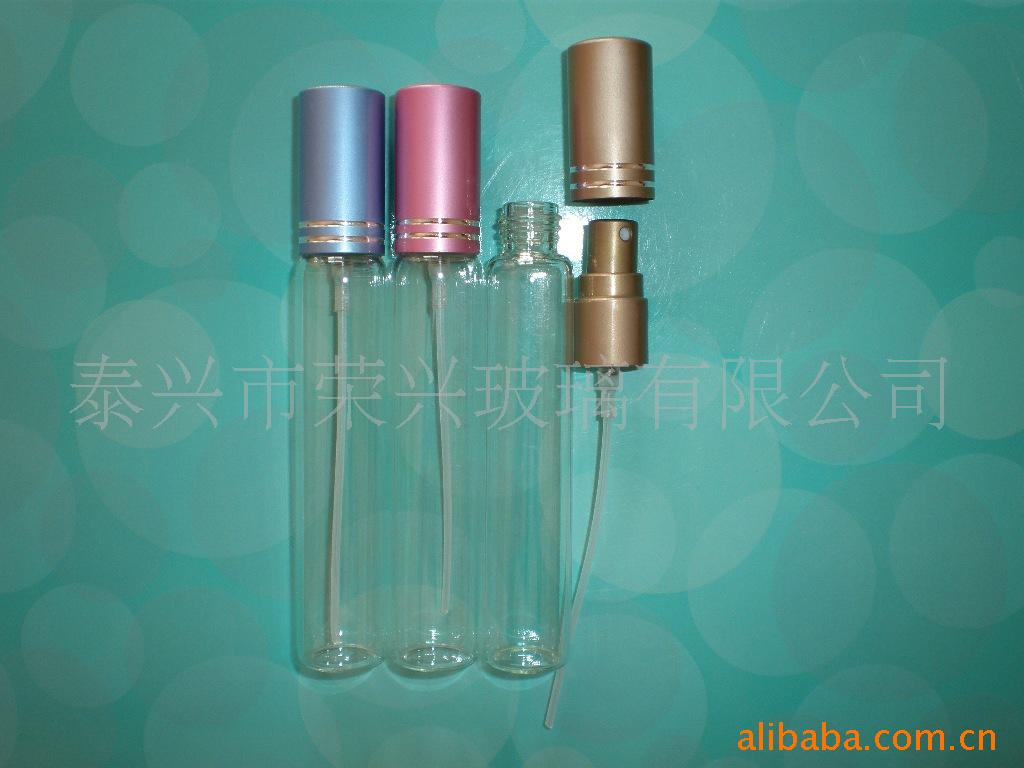15ml螺口香水管瓶,拉管瓶