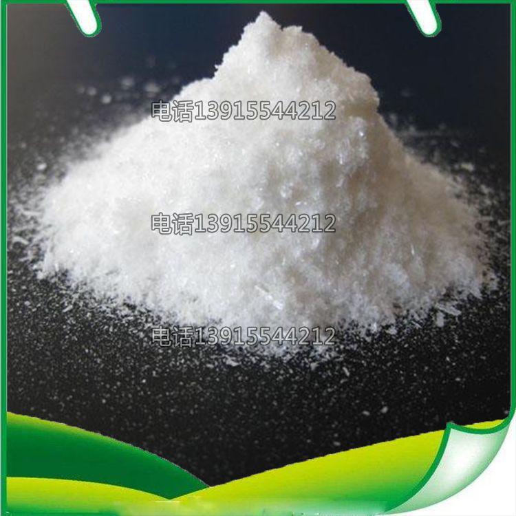 批发供应 优质食品级 白熊香兰素 增味剂 优质货源 量大从优