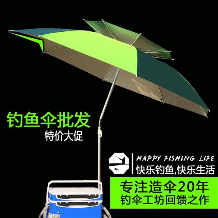 直供1.8米2米折叠双顶万向双层钓鱼伞防雨防紫外线户外太阳伞