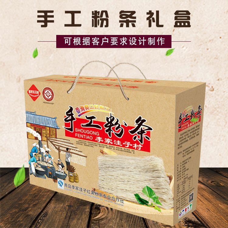 彩箱印刷 定制礼品包装盒 手提礼品纸箱 厂家批发