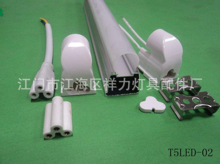 厂家直销 T5LED日光灯铝型材套件