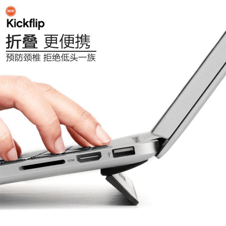 笔记本折叠支架保护颈椎便携Macbook电脑支架超极本垫高底座