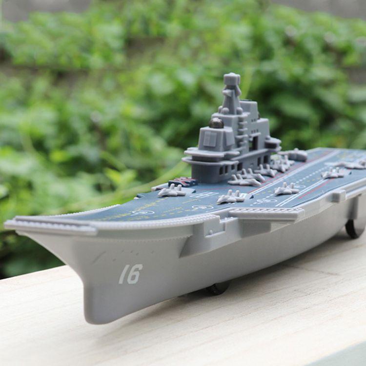 厂家直销凌汇模型 儿童玩具航母模型 男孩音乐灯光惯性玩具车批发