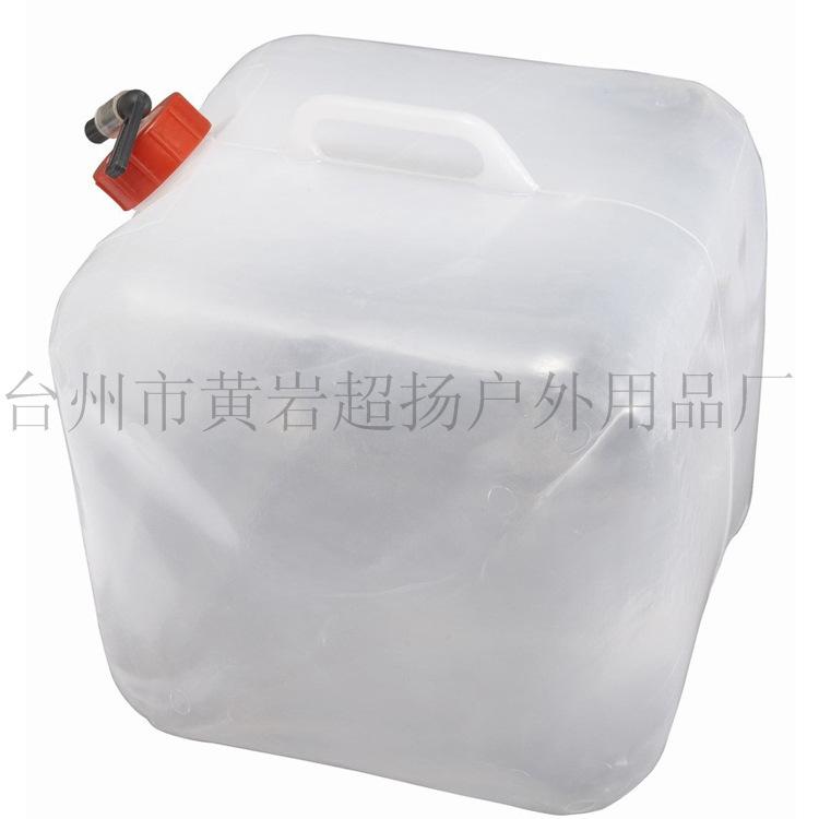 供应户外折叠便捷式水壶环保食品级材质水壶 自驾游露营必备