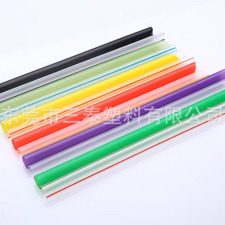 厂家直销一次性彩色吸管1.1*21cm 独立包装珍珠奶茶粗吸管 可定制