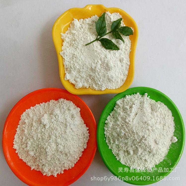 厂家供应各种规格透明滑石粉 橡胶油漆类填充用滑石粉 量大从优
