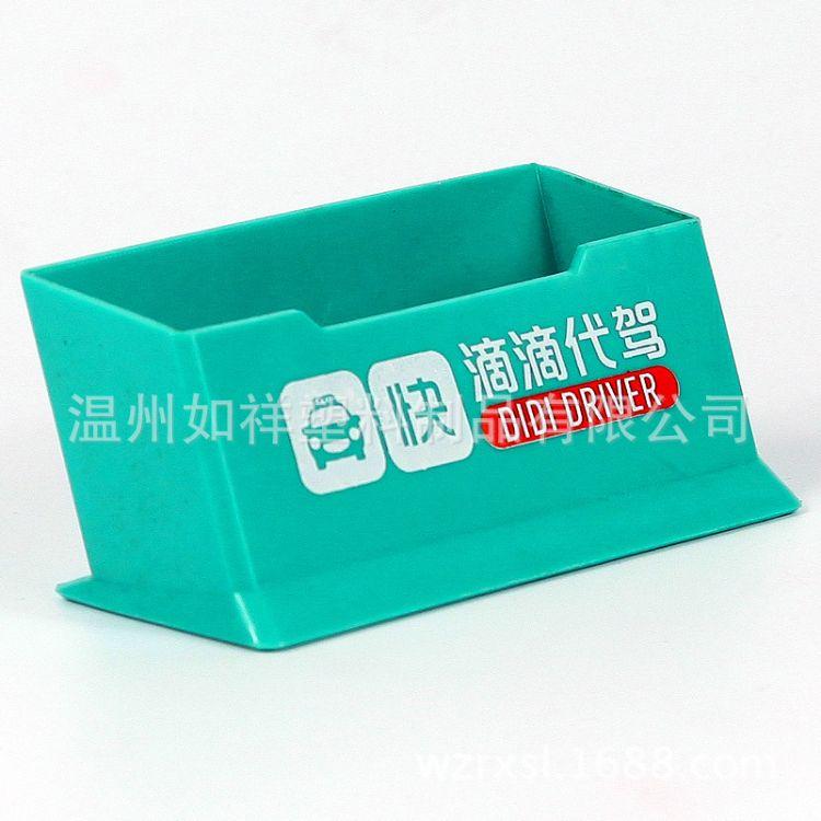 厂家直销定做办公室塑料名片盒子 压克力办公桌单格名片盒子