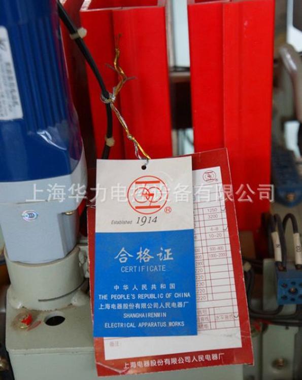 【百年国企 上海人民】ME-3200固定水平万能断路器上海直销DW17