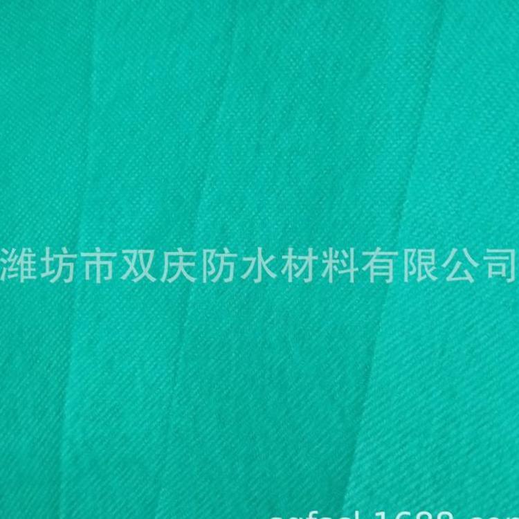 厂家生产直销 草坪绿化无纺布