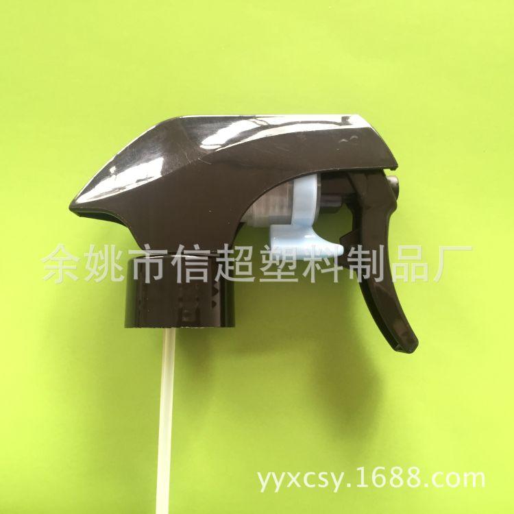 热销28/410花王喷头 花王枪 塑料手扣式花王喷枪喷头超细雾化喷枪